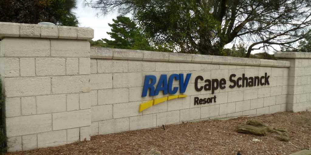 Resort Entrance: RACV Cape Schanck